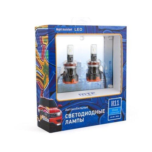 Лампа автомобильная светодиодная MTF Night Assistant NFH11K5 Н11/H8/Н16 12V 15W 2 шт.