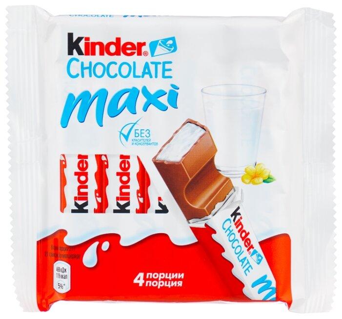 Шоколад Kinder Chocolate maxi молочный