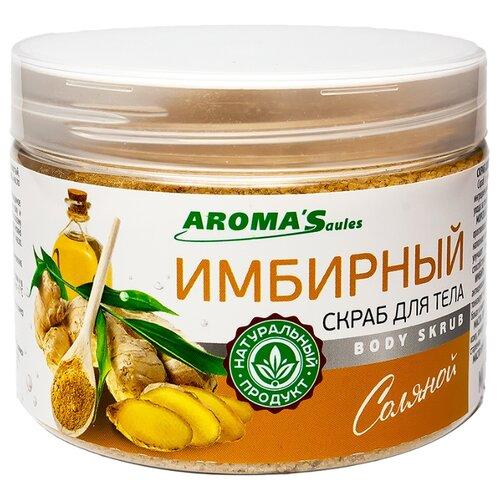 AROMA'Saules Соляной скраб для тела Имбирный, 400 г