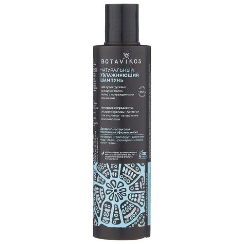 Фото - BOTAVIKOS шампунь натуральный Увлажняющий, 200 мл шампунь для волос увлажняющий botavikos hydra 200 мл
