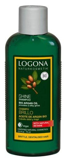 Logona шампунь для восстановления блеска волос