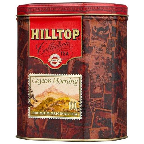 Чай черный Hilltop Цейлонское утро подарочный набор, 100 г