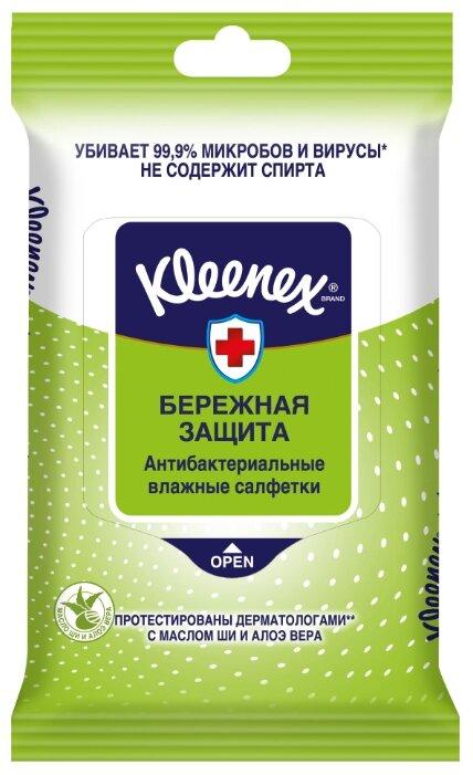 Влажные салфетки Клинекс Салфетки влажные Kleenex Protect 10шт антибактериальные