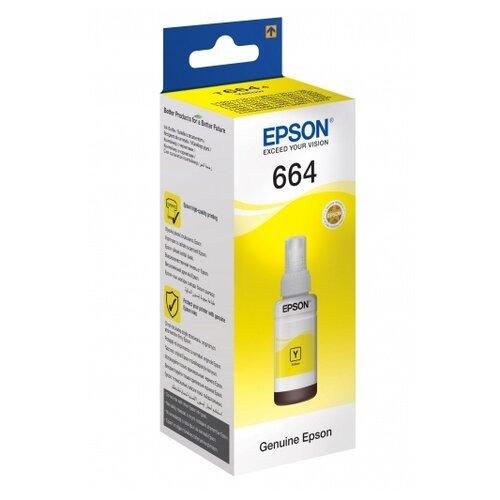 Фото - Чернила Epson C13T66444A чернила epson c13t00s44a