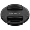 Крышка Sony ALC-F405S 40.5 мм