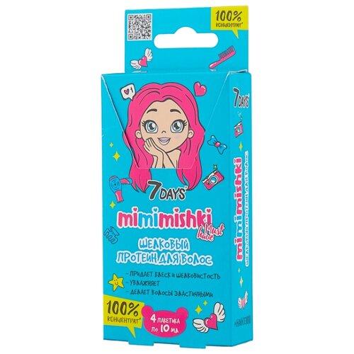 7 DAYS Mimimishki Шелковый протеин для волос, 10 мл, 4 шт. 7 days шампунь mimimishki суперский 400 мл