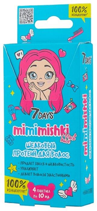 7DAYS Mimimishki Шелковый протеин для волос