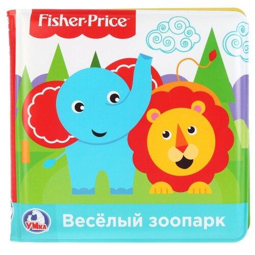 Игрушка для ванной Умка Веселый зоопарк игрушка для ванной tomy веселый пароход e72453 разноцветный