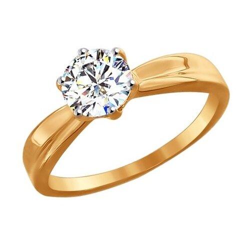 SOKOLOV Помолвочное кольцо из золота со Swarovski Zirconia 81010252, размер 18.5