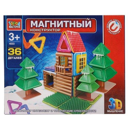 Купить Магнитный конструктор ГОРОД МАСТЕРОВ Магнитный 4033 Зимний домик, Конструкторы