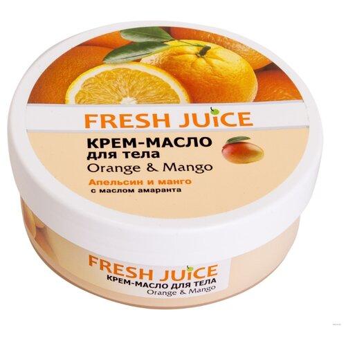 Фото - Крем для тела Fresh Juice Orange and Mango, 225 мл fresh juice сахарный скраб для тела chocolate and marzipan 225 мл