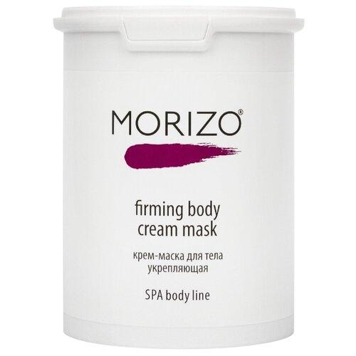 Маска для тела Morizo Укрепляющая Firming body cream mask, 1000 мл