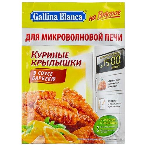 Gallina Blanca Приправа Куриные крылышки в соусе барбекю, 35 г