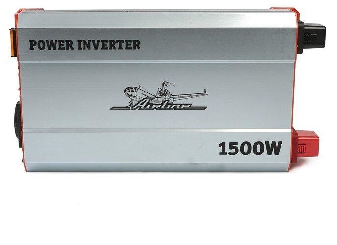 Инвертор Airline API-1500-10