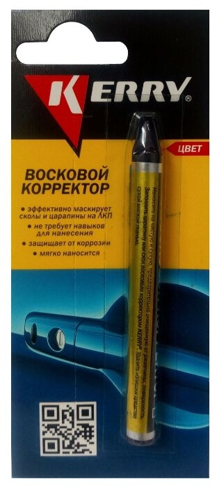 KERRY Восковый корректор-карандаш для кузова от царапин, синий, 0.006 кг