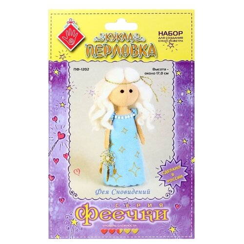 Купить Перловка Набор для создания текстильной куклы Фея сновидений (ПФ-1202), Изготовление кукол и игрушек