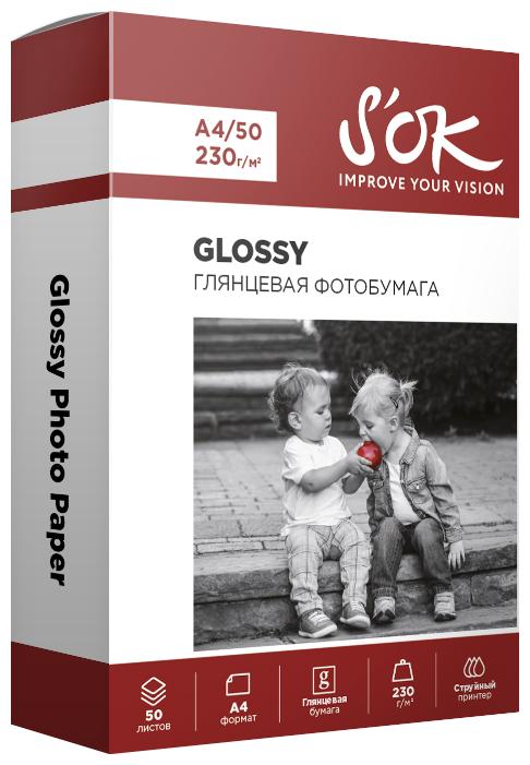 Бумага A4 50 шт. S'OK Glossy 230 г/м2
