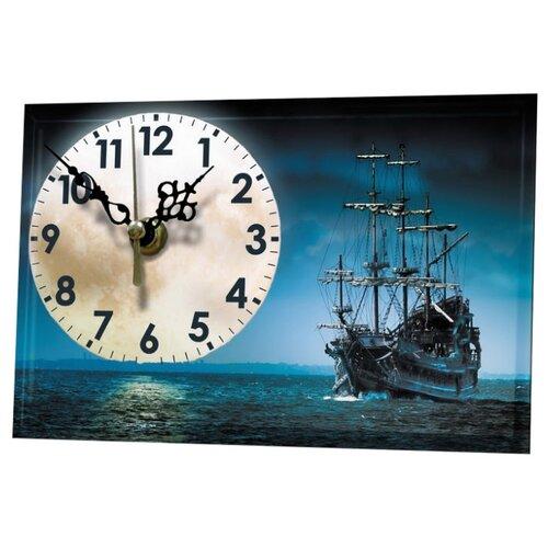 Часы настольные Идеал Лунная дорожка синий виши идеал солей 30