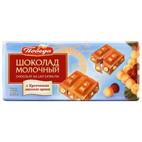 Шоколад Победа вкуса молочный с орехом, 100 г победа вкуса шоколад молочный с орехом и изюмом 90 г
