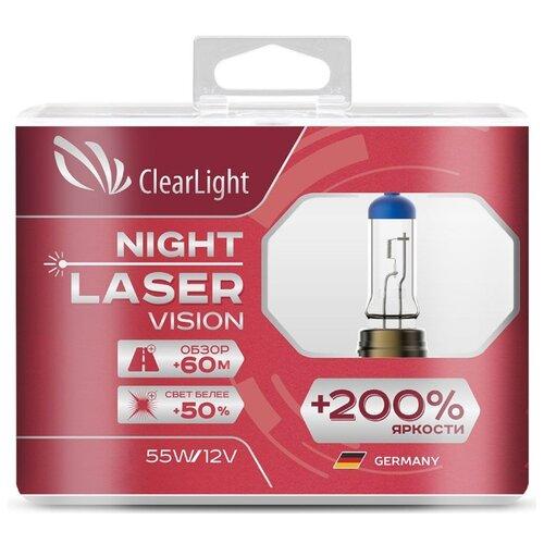 Лампа автомобильная галогенная ClearLight Night Laser Vision +200% MLH11NLV200 H11 12V 55W 2 шт. лампа автомобильная галогенная clearlight hb5 xenonvision