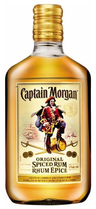 Ром Captain Morgan Spiced Gold 2 года 0.2 л