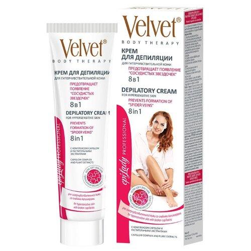 Velvet Крем для депиляции 8 в 1 для гиперчувствительной кожи 125 мл