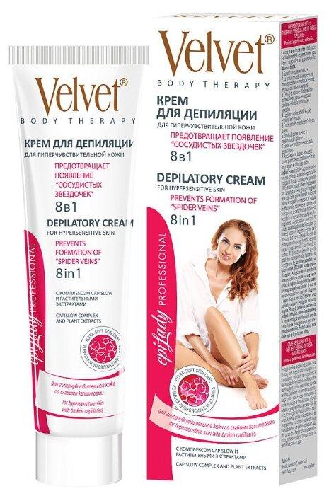 Velvet Крем для депиляции 8 в
