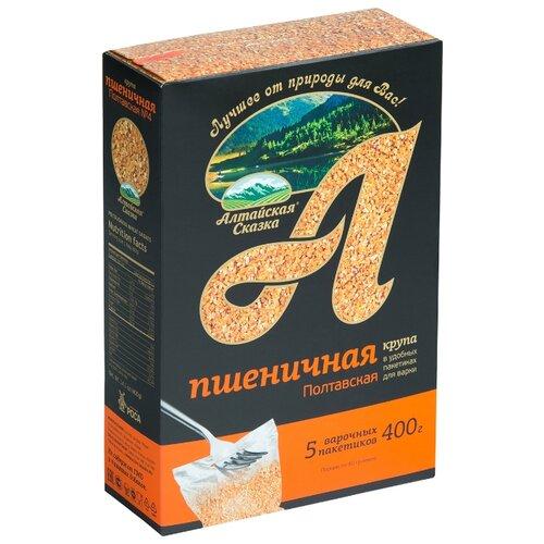 алтайская сказка смесь круп гречка рис в пакетах для варки 400 г 5х80 г Алтайская сказка Крупа пшеничная Полтавская 400 г