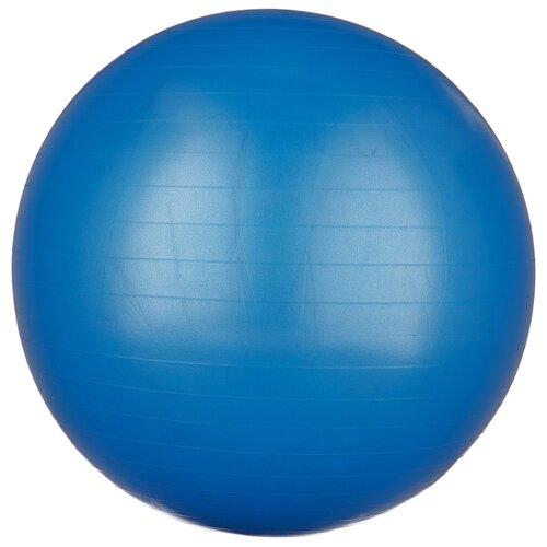 Фитбол Indigo IN002, 65 см синий