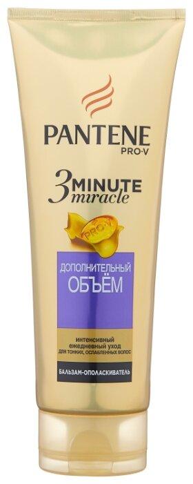 Pantene бальзам-ополаскиватель 3 Minute Miracle Дополнительный объем для тонких, ослабленных волос