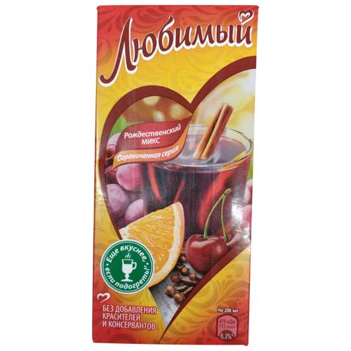 Напиток сокосодержащий Любимый Рождественский микс, 0.95 л