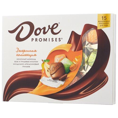 Набор конфет Dove Promises десертное ассорти, молочный шоколад, 118 г shelley cooper promises promises
