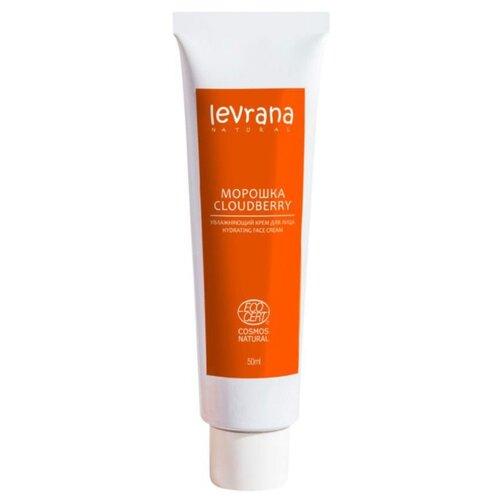 Levrana Морошка, крем для лица (30+), 50 мл levrana ночной крем для лица черника 50 мл