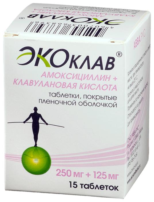 Экоклав таб. п/о плен. 250 мг+125 мг №15 — купить по выгодной цене на Яндекс.Маркете