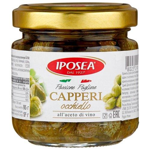Iposea Каперсы Occhiello в уксусе, стеклянная банка 95 г