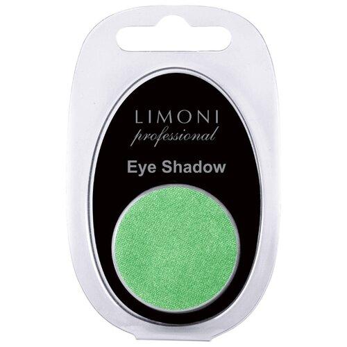 Limoni Тени для век Eye-Shadow 14 rire тени для век luxe liquid shadow 01 nude glam