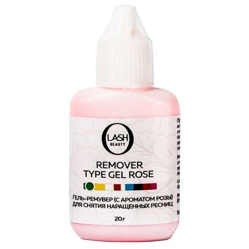 O-Lash Beauty Гель-ремувер с ароматом розы 20 мл розовый