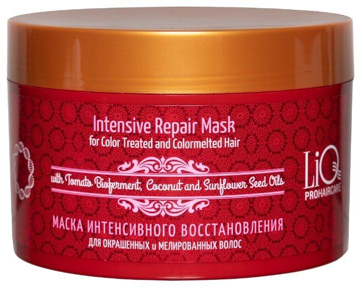 LiQ Маска для волос Интенсивное восстановление, для окрашенных и мелированных волос