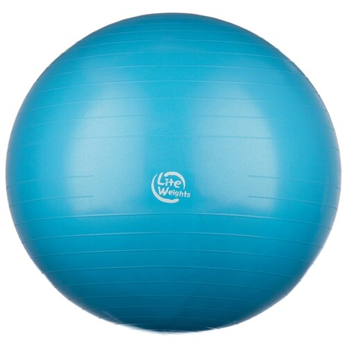 Фитбол Lite Weights 1867LW, 75 см голубой