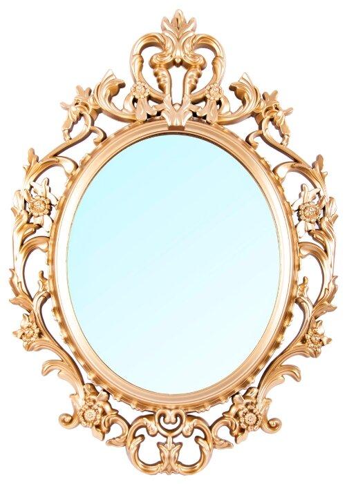 Зеркало настенное, 52x36 см.
