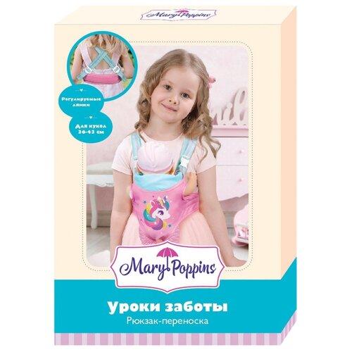Переноска Mary Poppins Уроки заботы 67376 розовый/голубой набор аксессуаров для кукол mary poppins уроки заботы