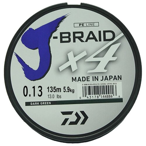 Плетеный шнур DAIWA J-Braid X4 dark green 0.13 мм 135 м 5.9 кг