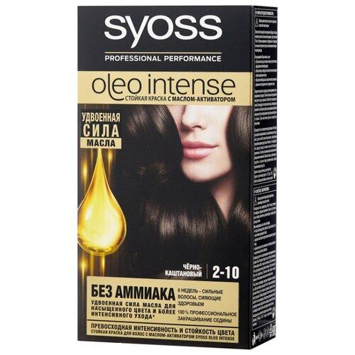 Syoss Oleo Intense Стойкая краска для волос, 2-10 Чёрно-каштановый syoss oleo intense краска для волос тон 7 10 натуральный светло русый 115 мл