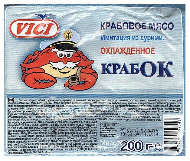 Vici Крабовое мясо Крабок имитация из сурими охлажденное