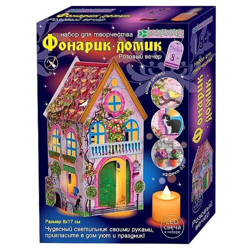 Клеvер Набор для творчества Фонарик - Домик Розовый вечер (АБ 42-565) клеvер набор для творчества фонарик домик розовый вечер аб 42 565