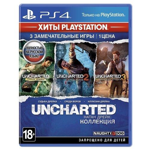 Игра для PlayStation 4 Натан Дрейк. Коллекция (Хиты PlayStation)