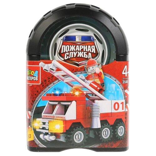 Купить Конструктор ГОРОД МАСТЕРОВ Пожарная служба 3546 Пожарная машина, Конструкторы