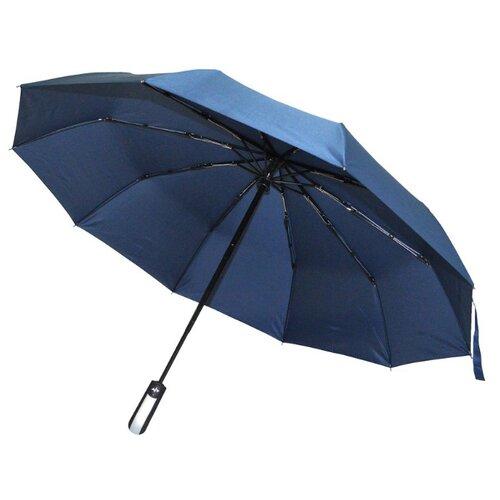 Зонт автомат Удачная покупка YS02 синий зонт механика удачная покупка ys01 черный желтый