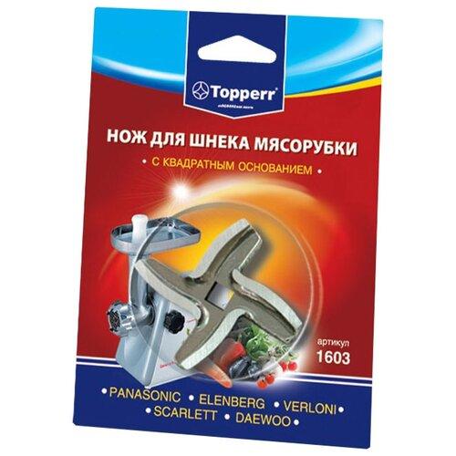 Topperr нож для мясорубки 1603 серый