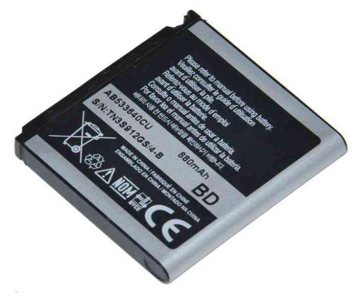 Аккумулятор Samsung AB533640CU для Samsung SGH-F268/SGH-F330/SGH-F338/SGH-F490/SGH-G400/ SGH-G600/SGH-G608/SGH-J630/SGH-J638